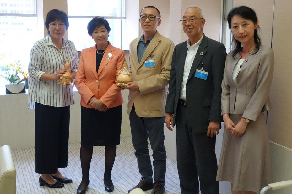 都庁にて 小池都知事と記念撮影