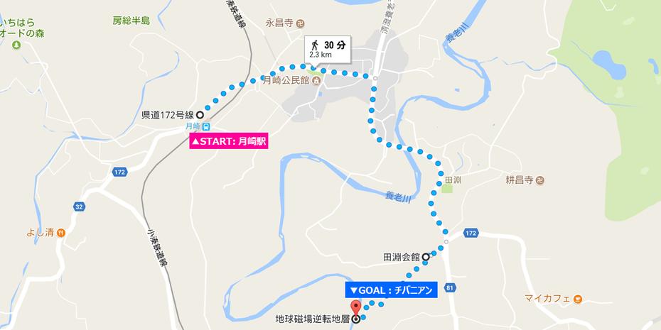 月崎駅からチバニアンへの徒歩ルートです