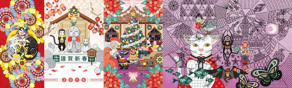 「プロフィール/オリジナルブランドロゴ用(リメイク)」「2016年申年完成年賀状テンプレート「お地蔵様と」謹賀新春」「何か赤と白で毛の生えた生き物がいる…(クリスマスイラスト)」「蜘蛛の巣アーティスト(Spider's web artist)」