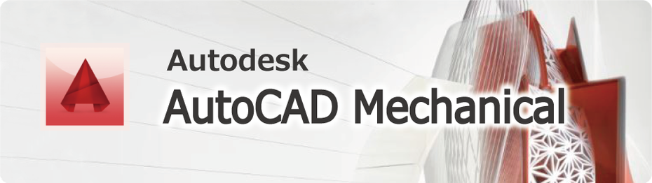 Autodesk AutoCAD Mechanical の出張研修、講習と個別講座のご案内