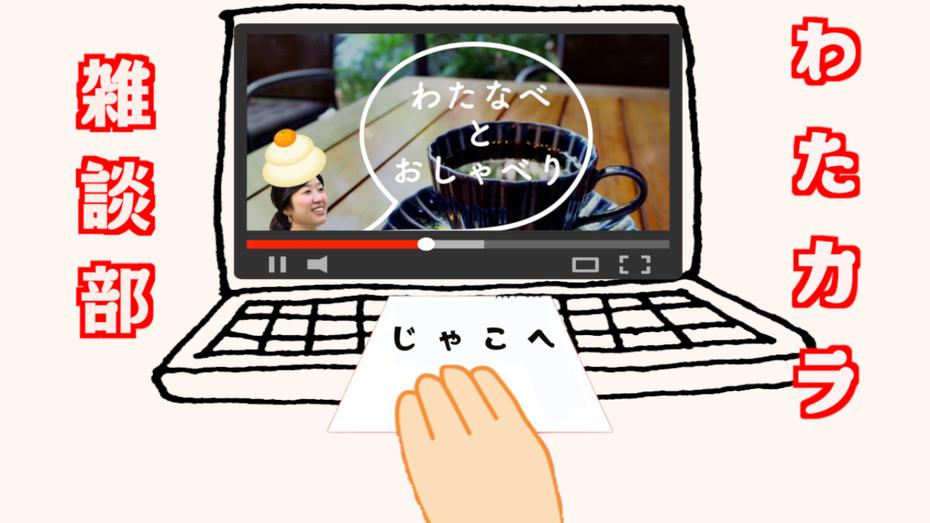 カラオケレッスンカラオケ会大阪梅田