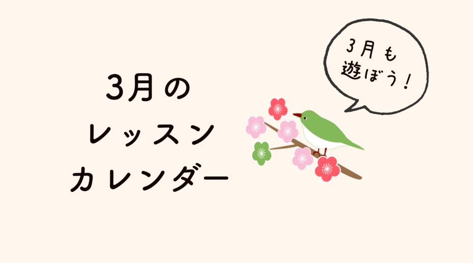 大阪梅田カラオケレッスン