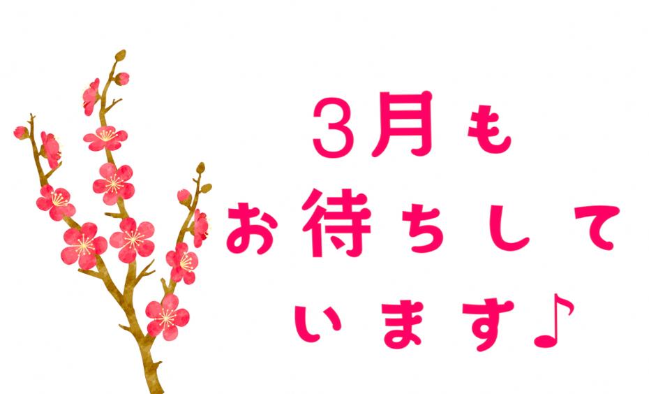 カラオケレッスン大阪梅田