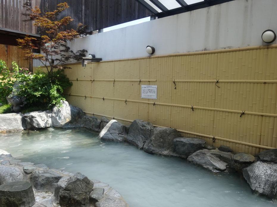 温泉シルキーナノバブル