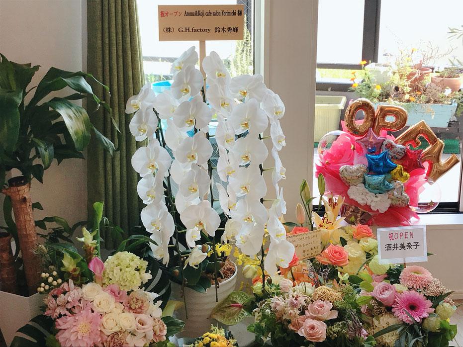 10月オープン 開店お祝い 花 バルーン