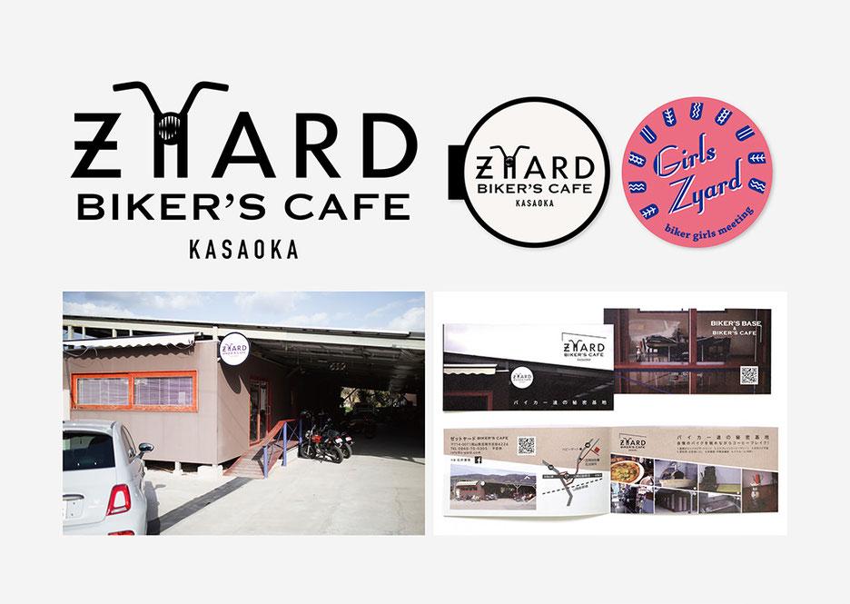 バイカーズカフェ「ZYARD」ロゴ+ショップアイテム一式
