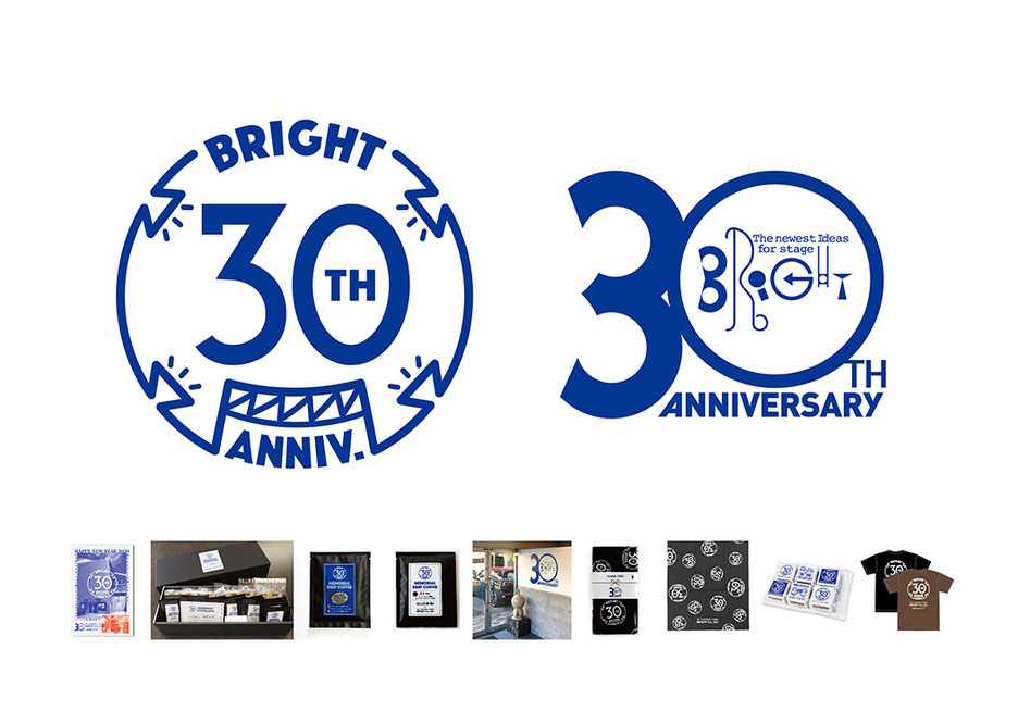 舞台音響のプロフェッショナル「株式会社BRIGHT」30周年ロゴ+記念グッズ多数