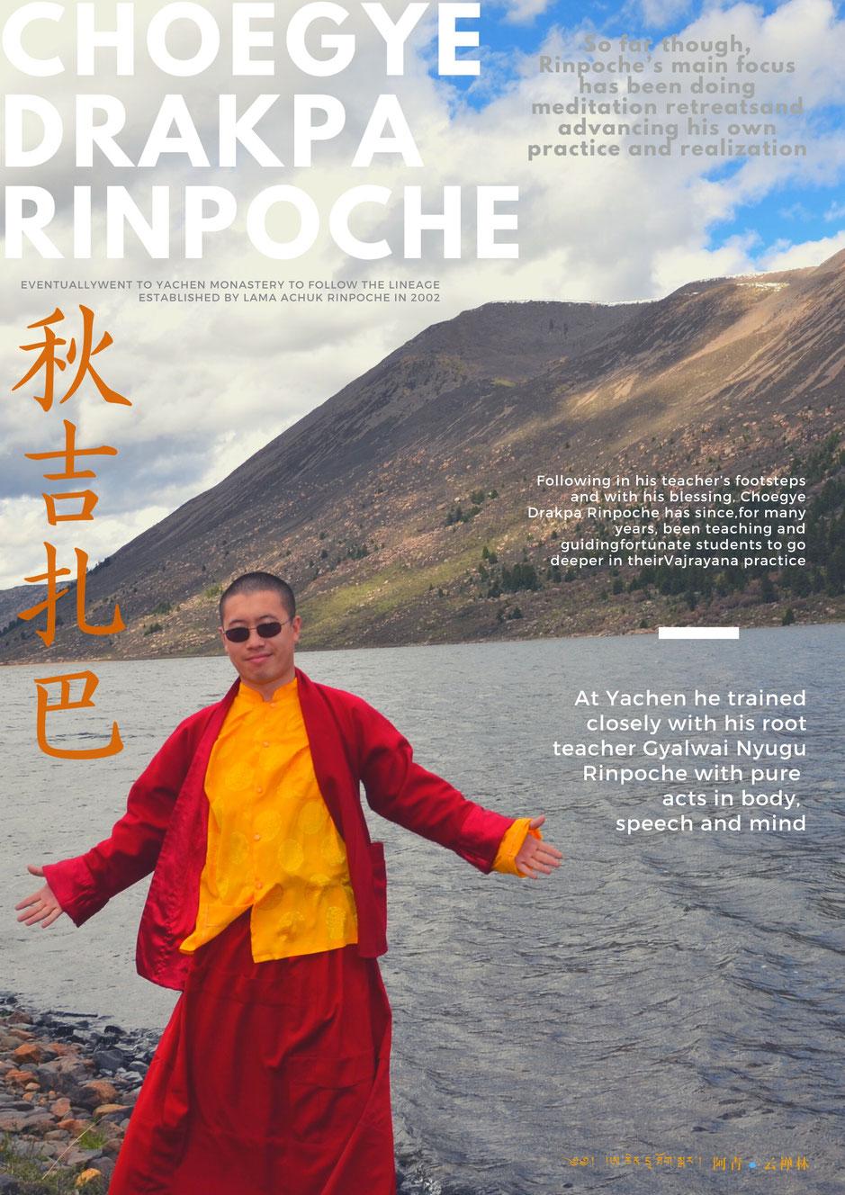Présentation de Choegye Drakpa Rinpoché