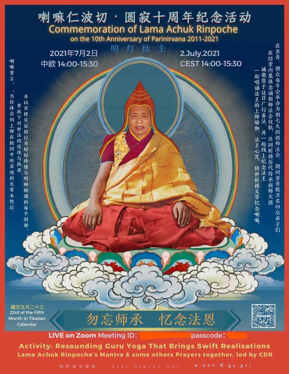 Hommage à Lama Achuk Rinpoché