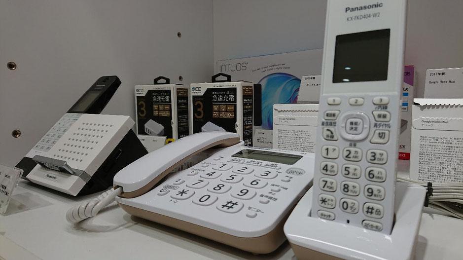 電話機高額査定