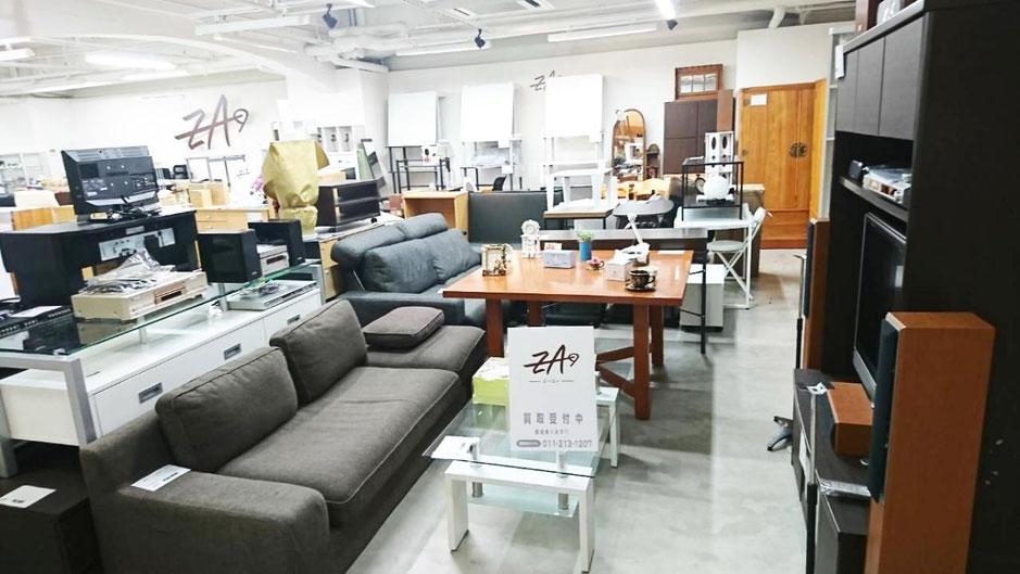 札幌中心部でオシャレで綺麗な中古家具をゲット