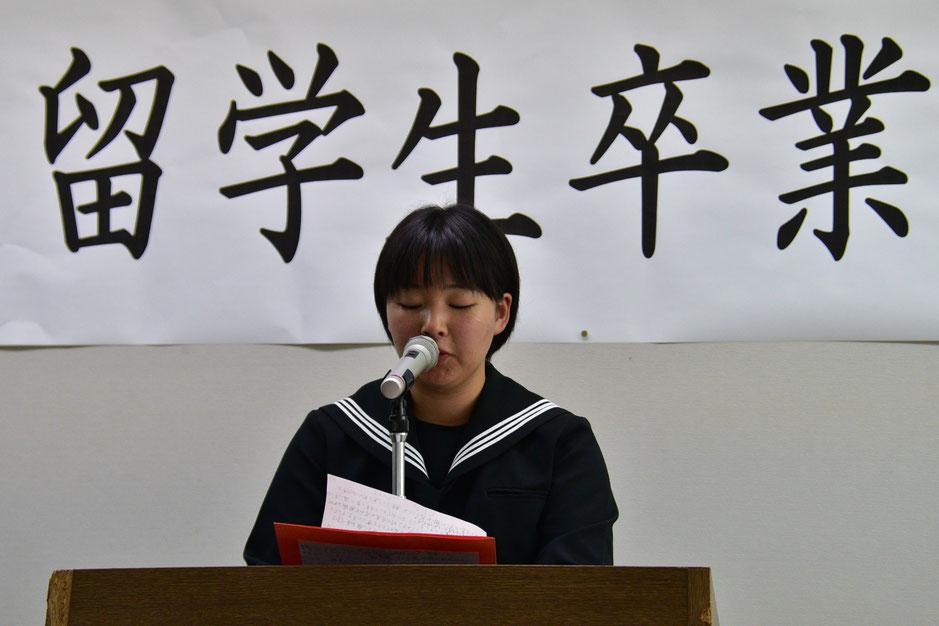 久米島高校普通科卒業、愛知県出身、若杉理沙子さん