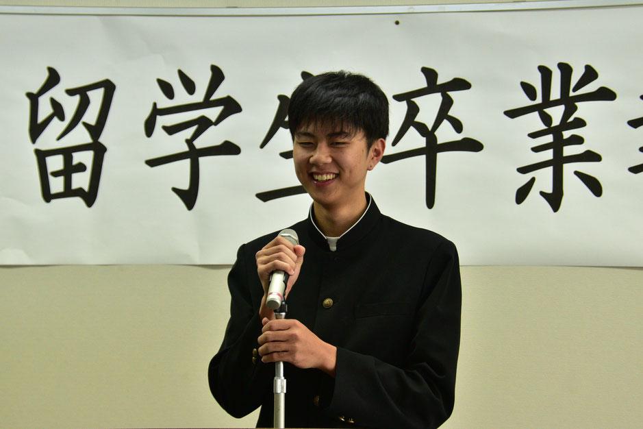 久米島高校普通科卒業、東京出身、丸山和馬くん