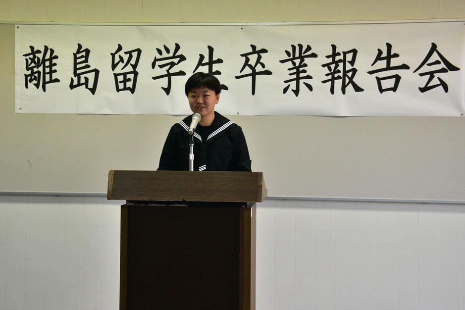 久米島高校園芸科卒業、神川兼出身、橋本花凛さん