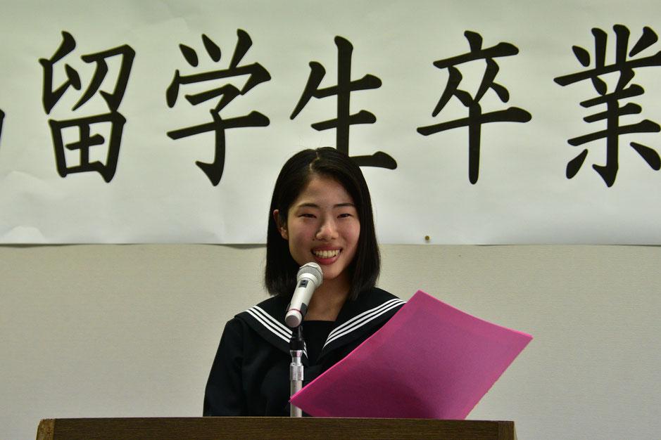 久米島高校普通科卒業、三重県出身、窪優月さん