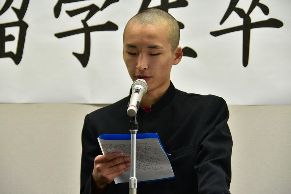 久米島高校普通科卒業、東京出身、飯塚隼太くん