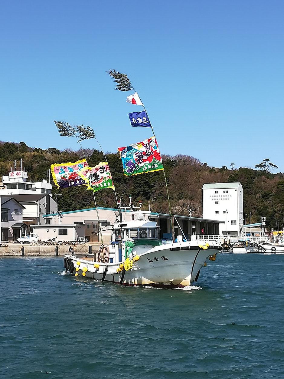忠栄丸という漁船。大漁旗は3つ。