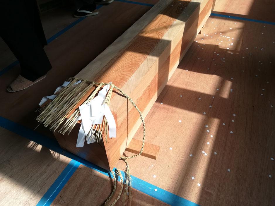 この木材を使って儀式を行いました