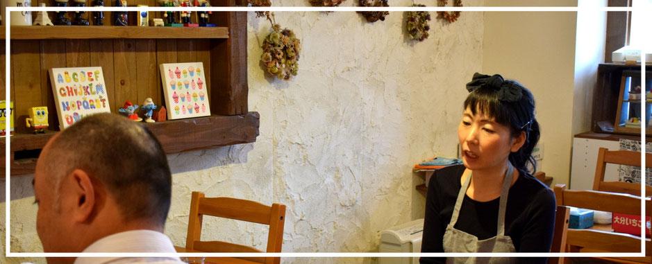 チマ・カフェのシェフ稲本さん