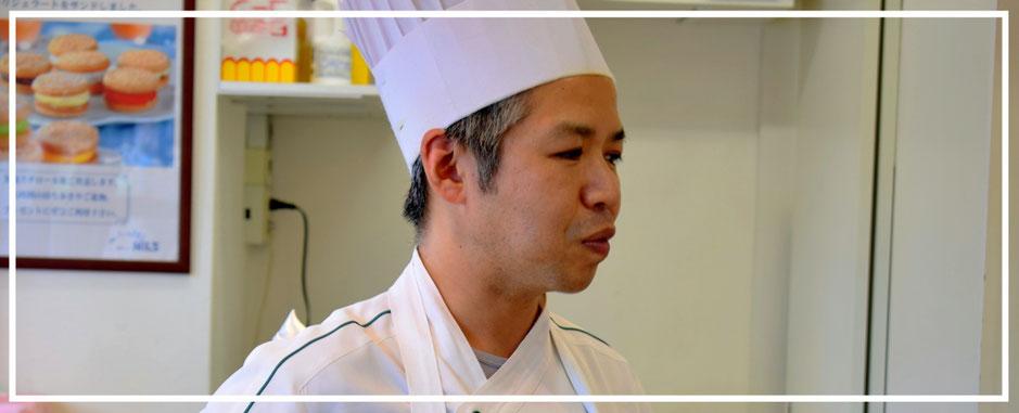 ケーキハウス・ニルスの加藤周シェフ