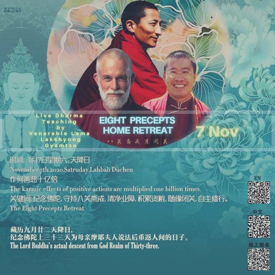 Retraite de méditation online du 7 novembre 2020