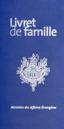 フランス人の配偶者ビザの必要な書類