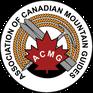 カナダ山岳ガイド協会 ACMG