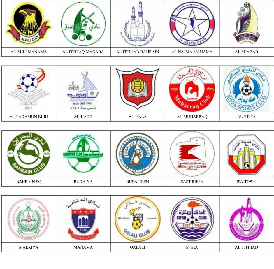 equipos futbol barein