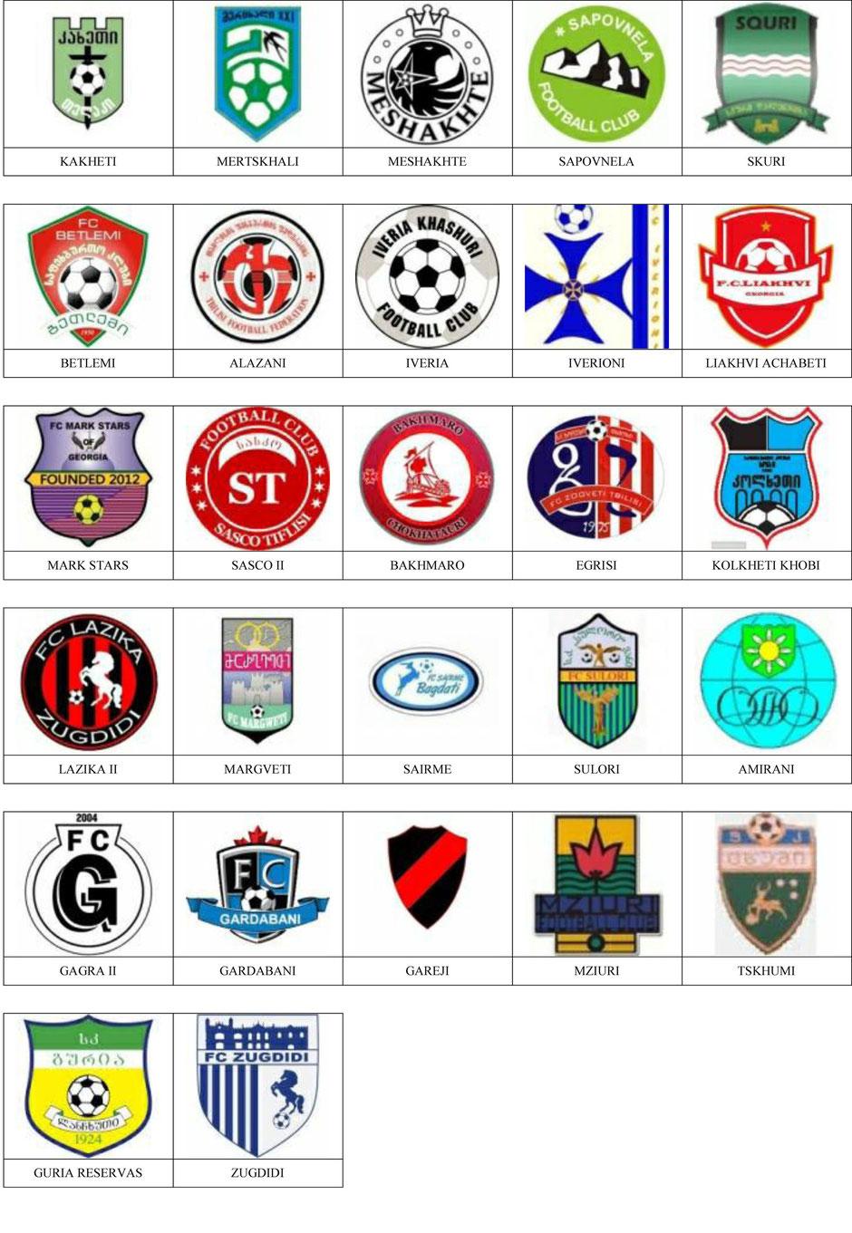 equipos futbol georgia