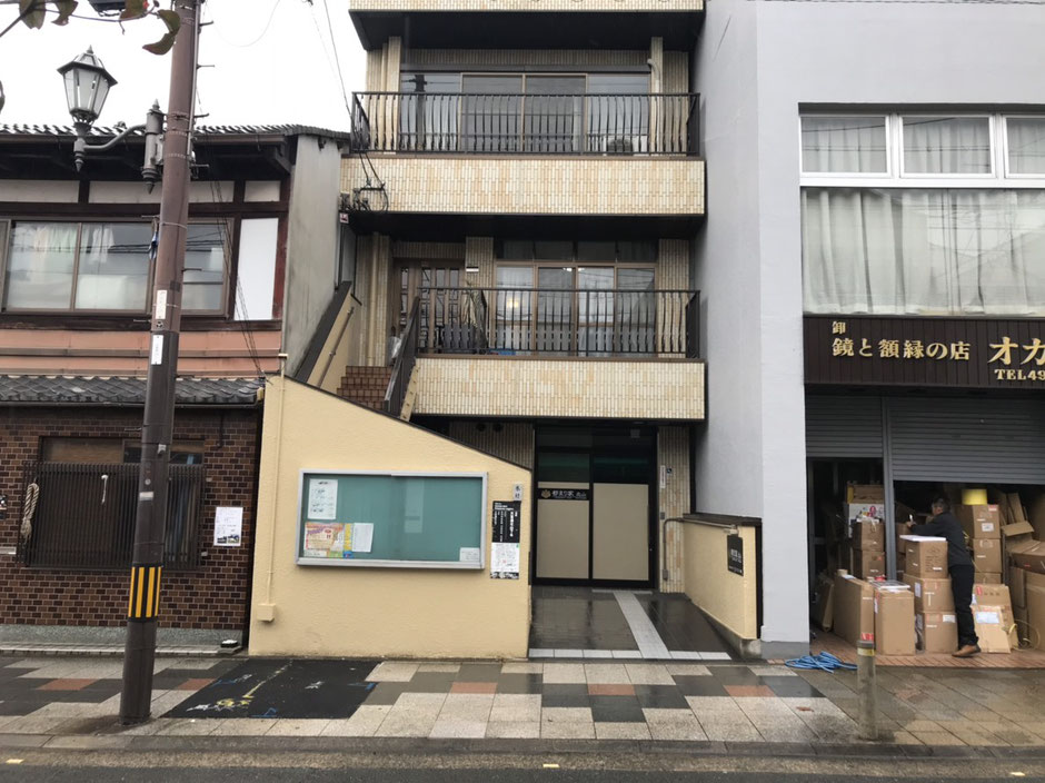 tomariyakitayama
