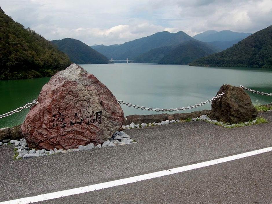 ダム堤頂からみる徳山湖。紅葉の時期には山々がカラフルに色づいてきれい