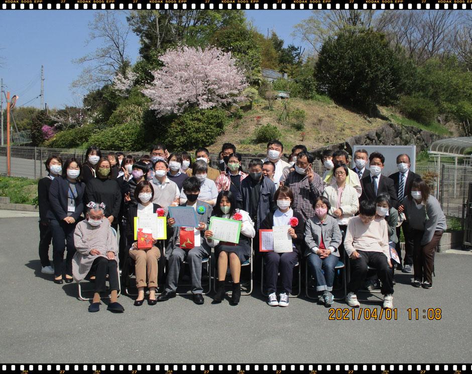 『マーブルの桜』にて 2018.4.2