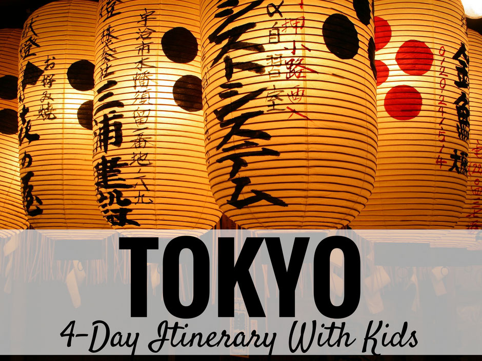 Tokyo Itinerary| Family Travel  | Travel with baby, infant, toddler | Traveling with baby | Japan with a baby | Japan Family Vacation | Meiji Shrine | Sensoji Temple | Imperial Palace | Tsukiji Fish Market | Travel with kids |