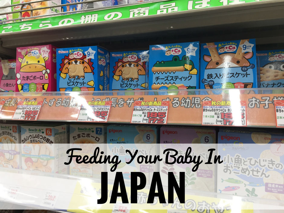 Travelling to Japan With a Baby or Toddler? If your baby is on solid food, here are our suggestions for finding baby-friendly food in Japan. Read more at www.BabyCanTravel.com/blog