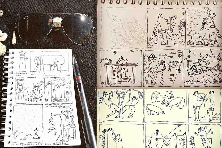 kunstkurs online bilder tagebuch
