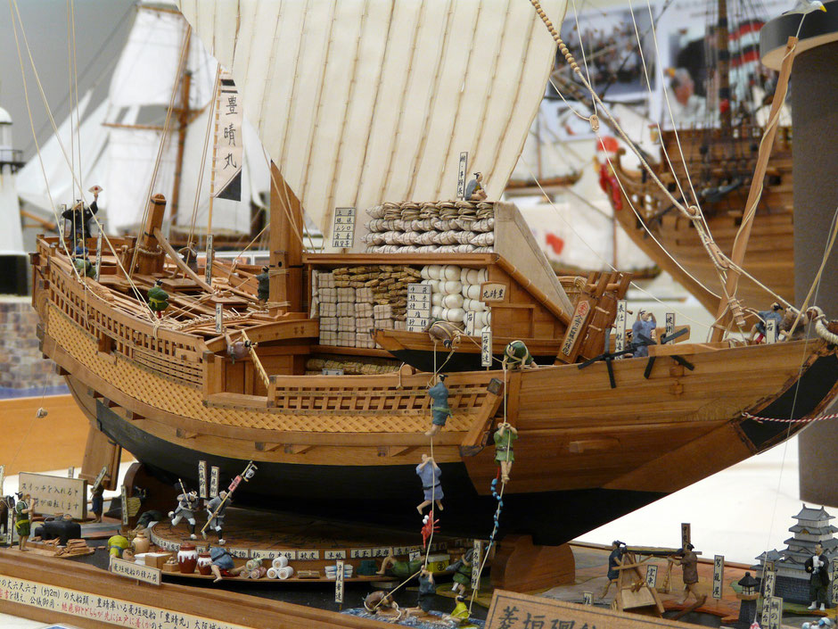 "35-45 Higaki-kaisen ""Hosei-maru""     Period: 17th century  Scale: 1/60     Scratch built  |  Toshitaka Nakazono"