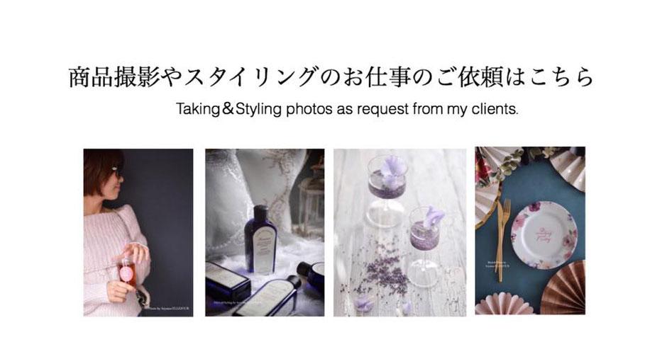 iphone 写真撮り方講座 東京の駅チカレッスン
