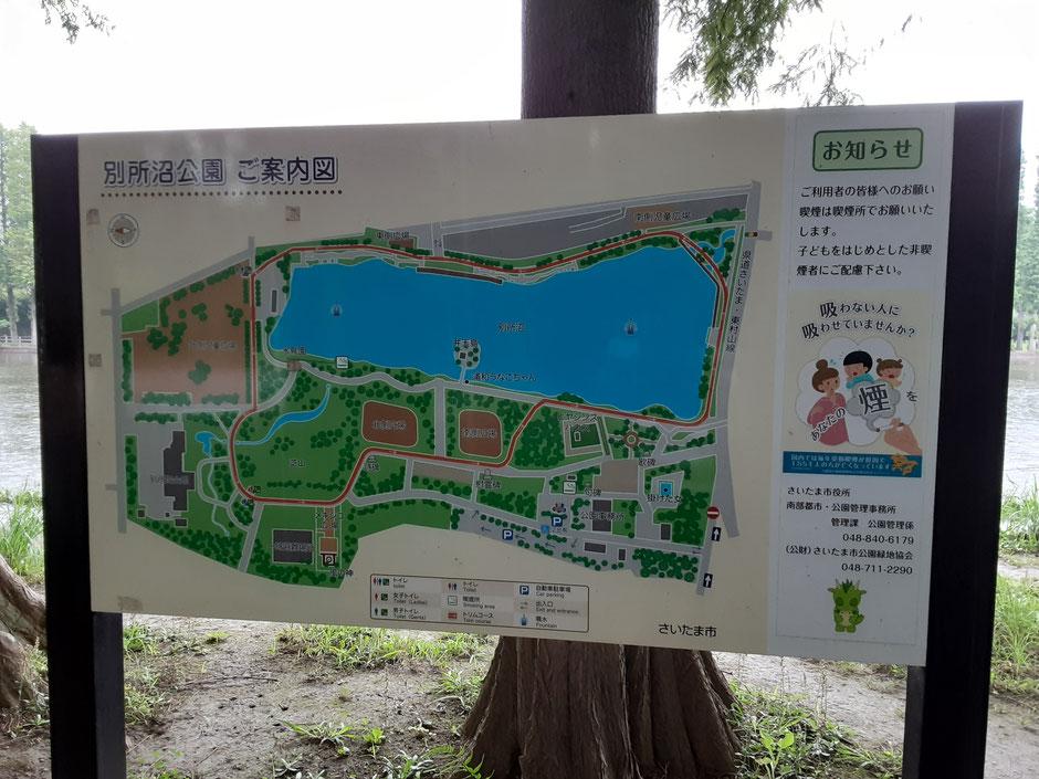 別所沼公園の地図。沼の周囲を巡るジョギングコースは約1km。園内には石碑が四つあり、多くは地元の文化人にちなんだものです。