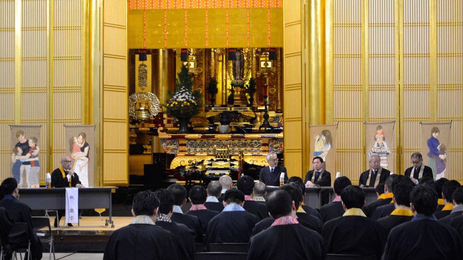 第25回 浄土真宗青年僧侶連絡協議会全国大会