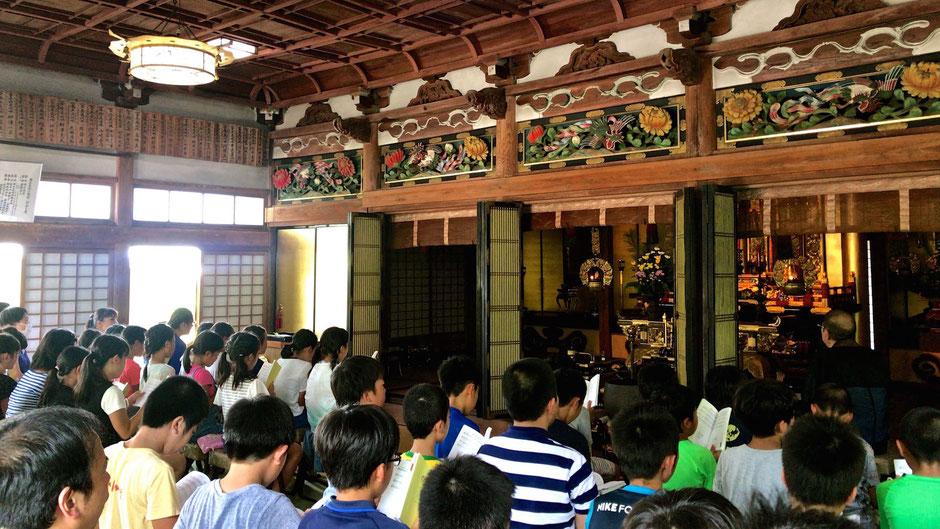 お寺の林間学校 2017 in 栃木