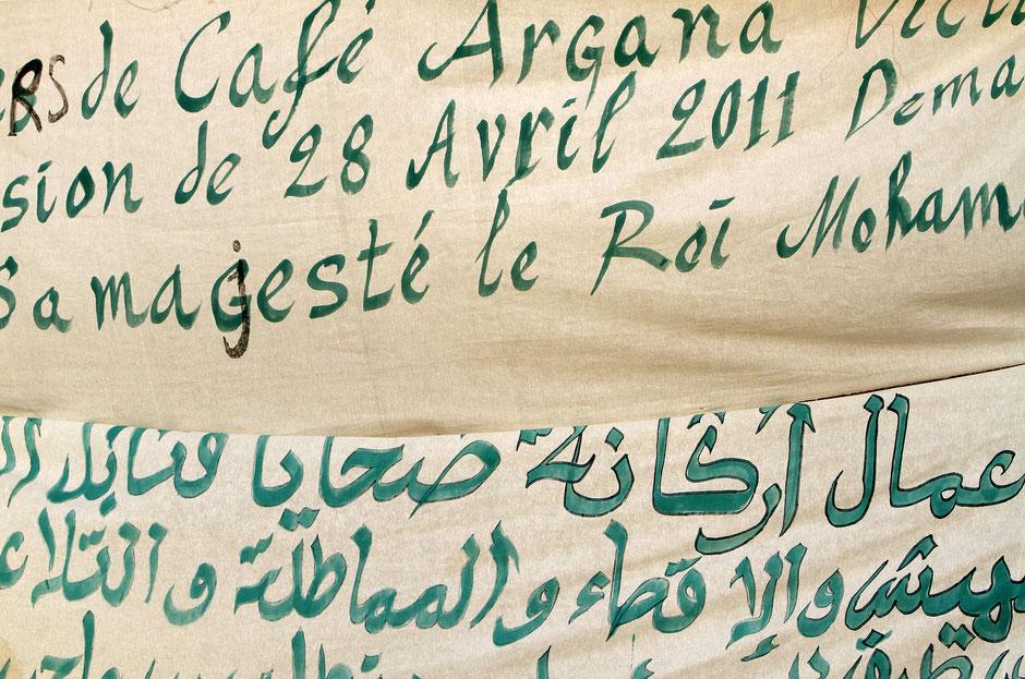 29 avril 2011. Café Argana. Place Jemaa el-Fna. Marrakech.