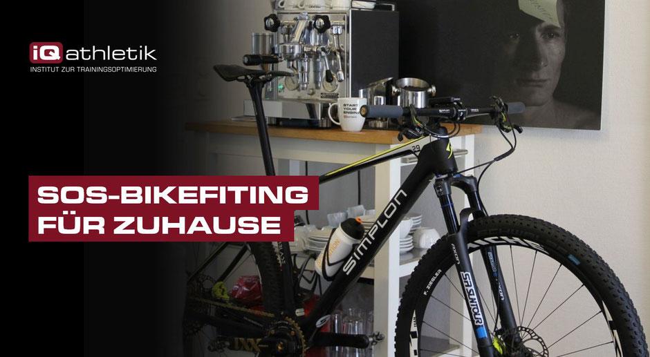 SOS Einstellen der Sitzposition auf dem Fahrrad und Rollentrainer per Videochat mit nachgelagertem Beikefitting im Labor
