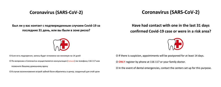 Infos zum Coronavirus - Zahnarztpraxis Eugen Fischer | Kiel