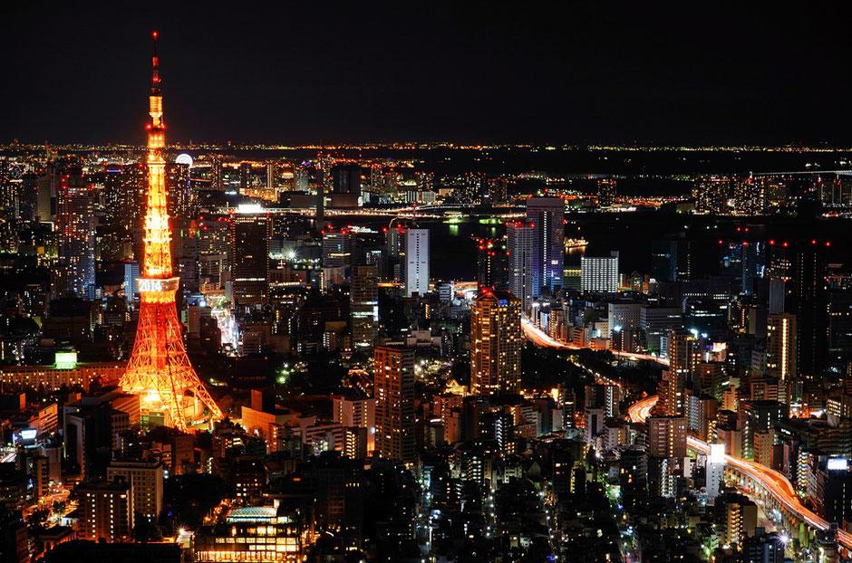 Tokyo Film Shooting Fixer