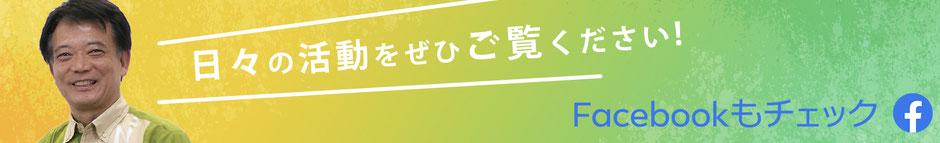 沖縄県の北中城村役場では、現在 新垣邦男さんが村長を務めております、沖縄タイムスや琉球新報でも取り上げられています。