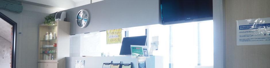 受付け・会計カウンター・待合室