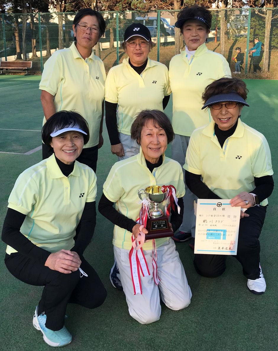 「シニア女子55の部」優勝:鶴川クラブ