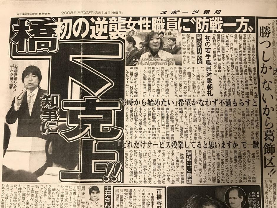 大石晃子(スポーツ報知)