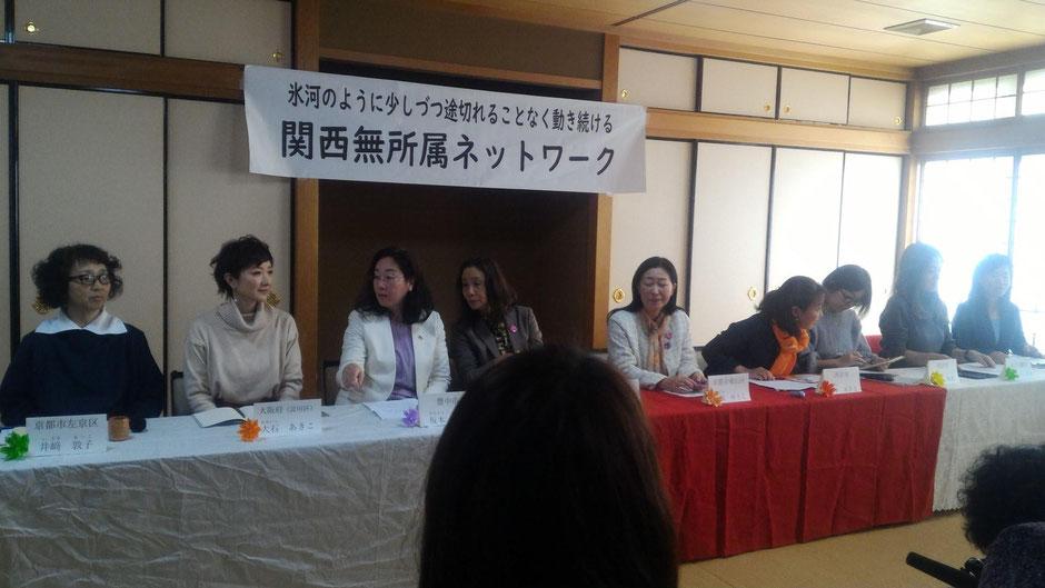 大石晃子の記者会見イメージ写真