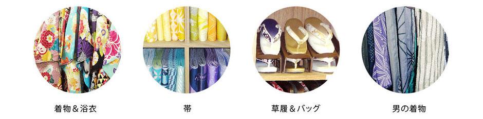 奈良着物レンタル富士の店内様子